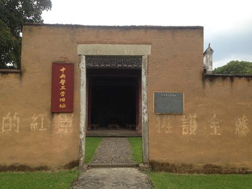 专项教学:中国共产主义青年团中央局旧址等