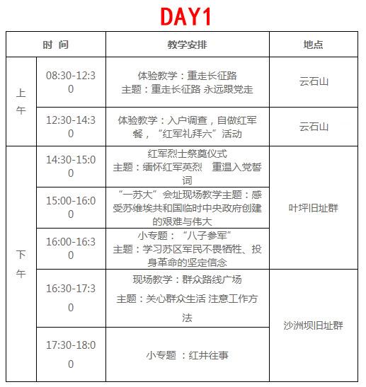 BaiduHi_2018-12-18_10-41-32.jpg